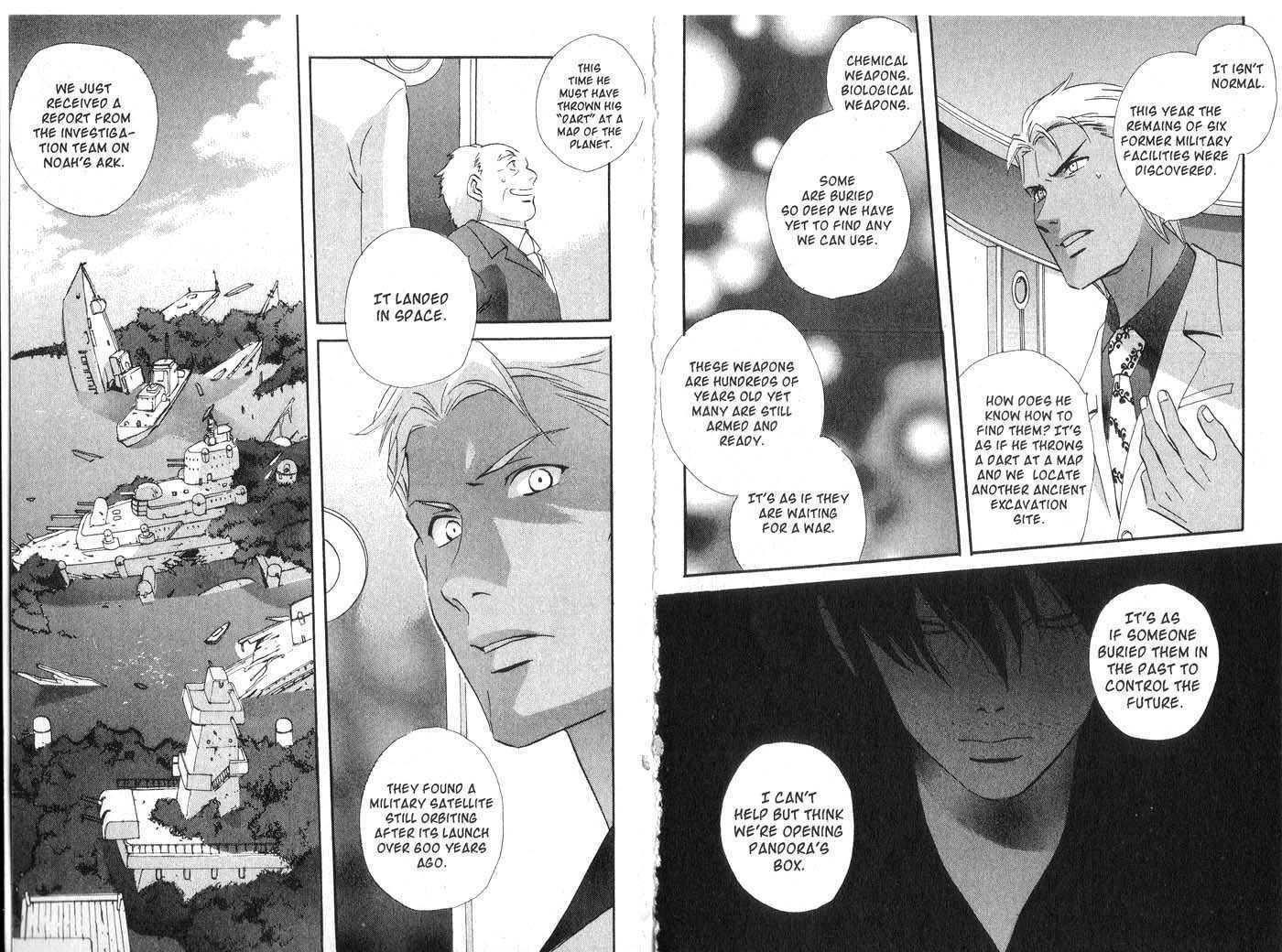 Immortal Rain 32 Page 3