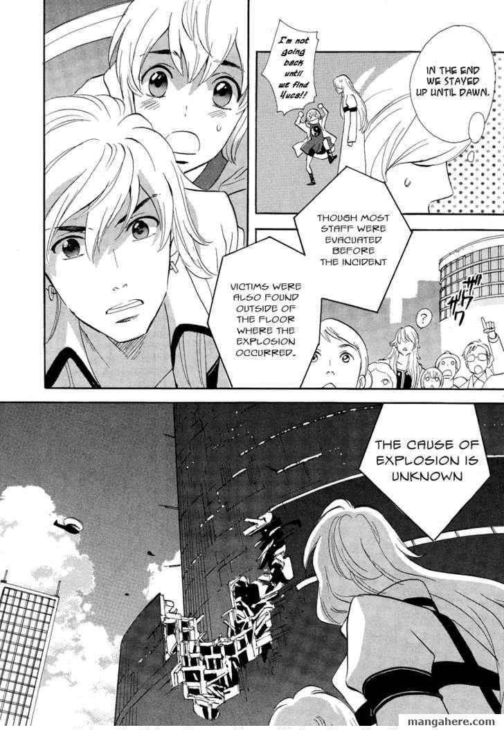 Immortal Rain 52 Page 2