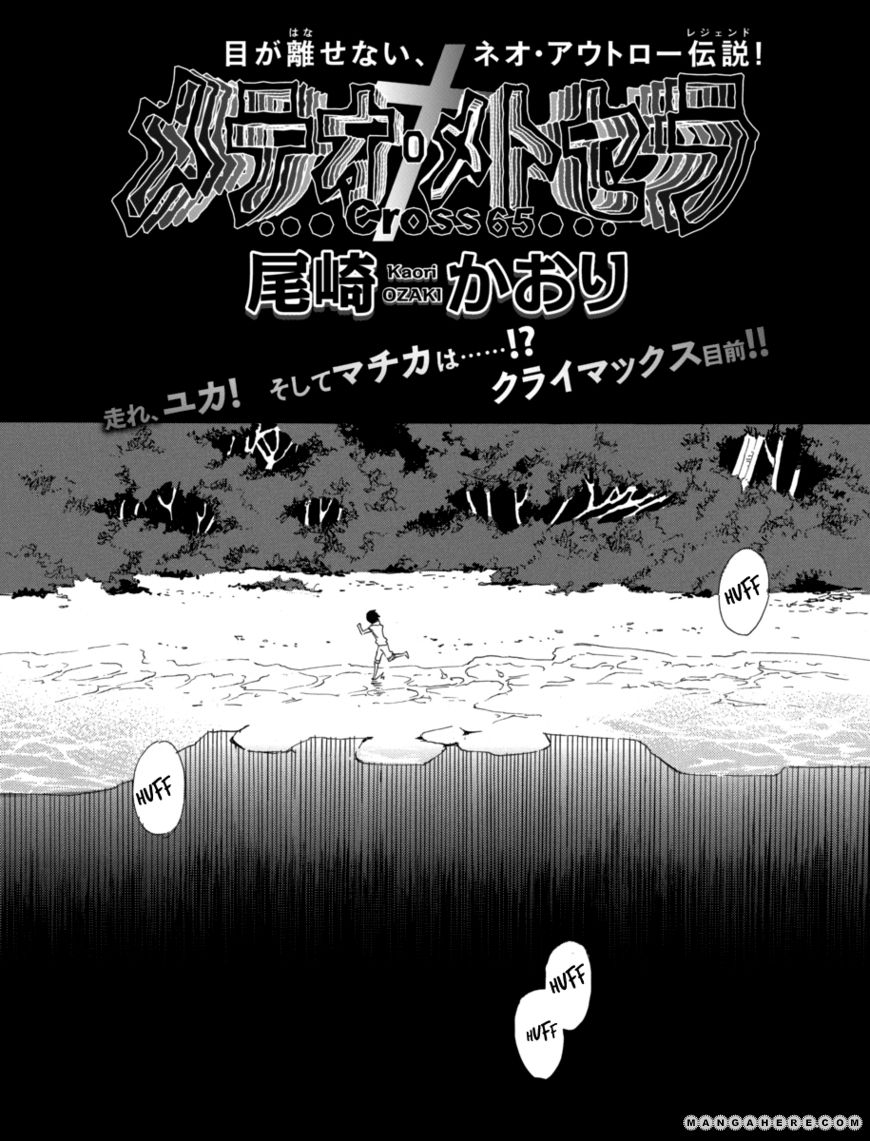 Immortal Rain 65 Page 1
