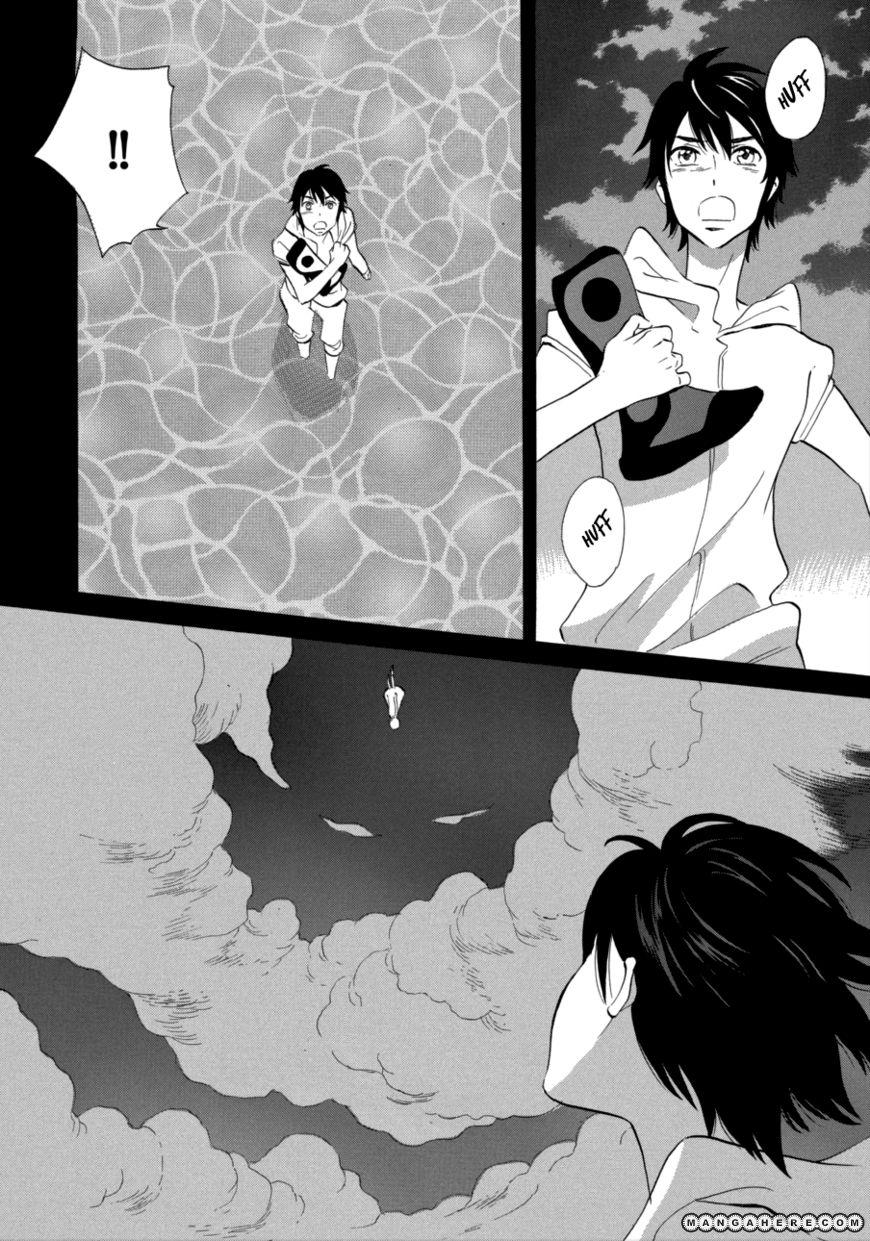 Immortal Rain 65 Page 2