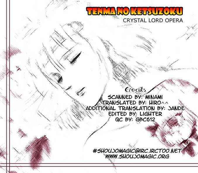 Tenma no Ketsuzoku 4 Page 1