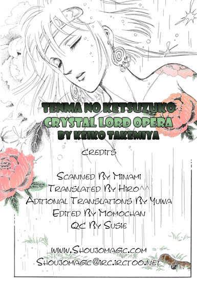Tenma no Ketsuzoku 5 Page 2