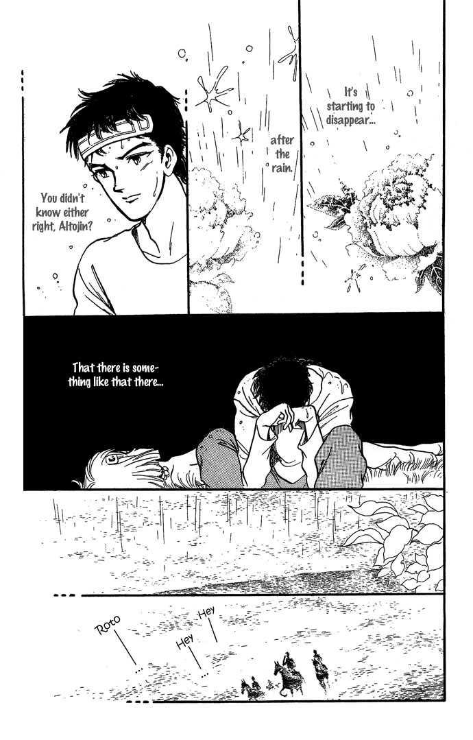 Tenma no Ketsuzoku 5 Page 4