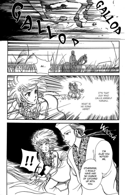 Tenma no Ketsuzoku 10 Page 3