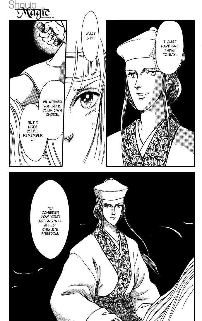 Tenma no Ketsuzoku 10 Page 5