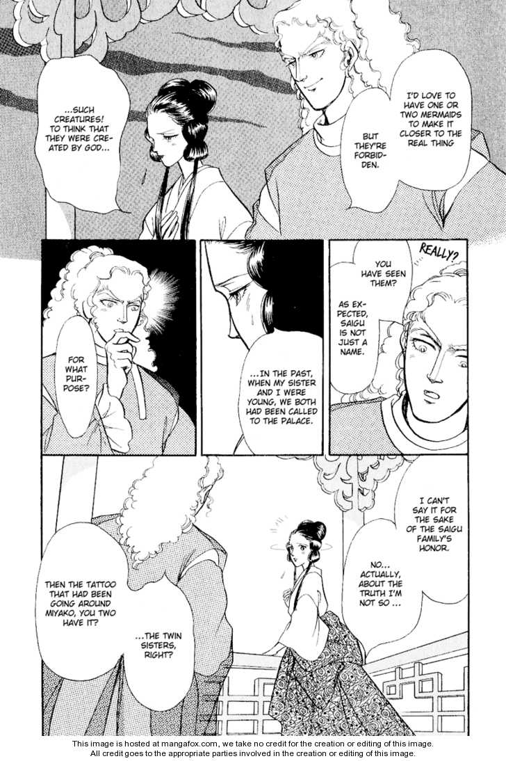 Tenma no Ketsuzoku 16 Page 3