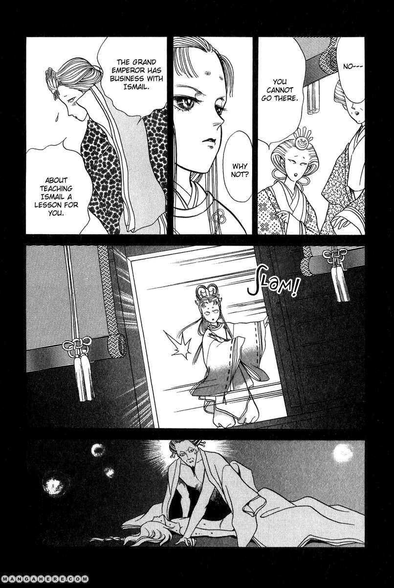 Tenma no Ketsuzoku 21 Page 3