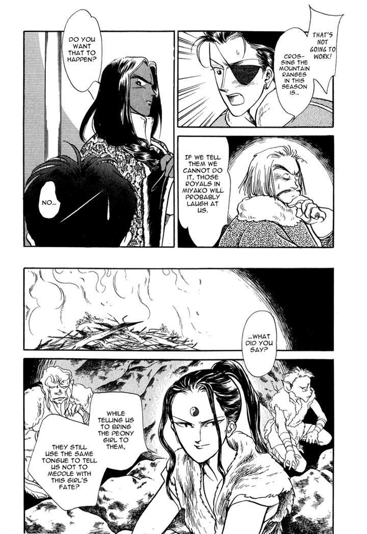 Tenma no Ketsuzoku 25 Page 2