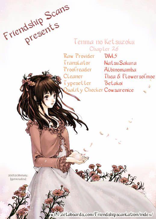 Tenma no Ketsuzoku 26 Page 1