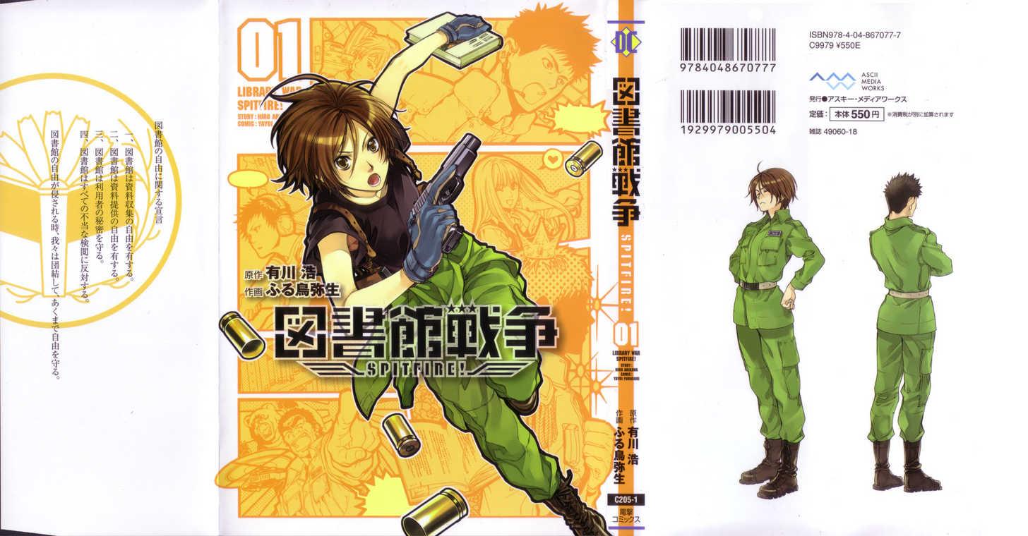 Toshokan Sensou: Spitfire! 1 Page 2
