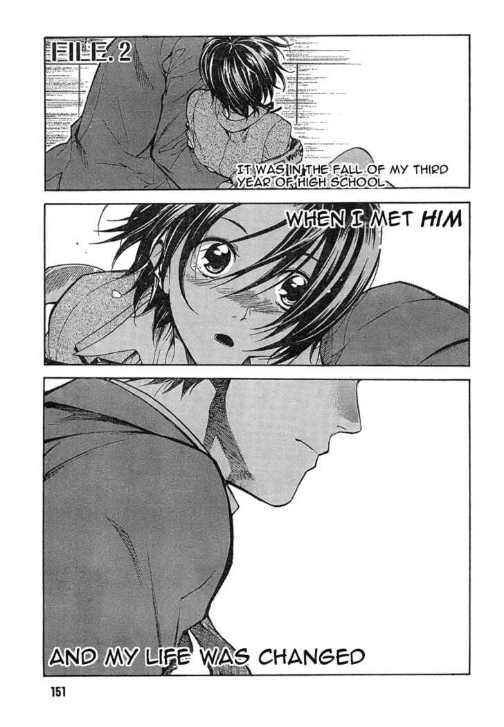 Toshokan Sensou: Spitfire! 2 Page 2