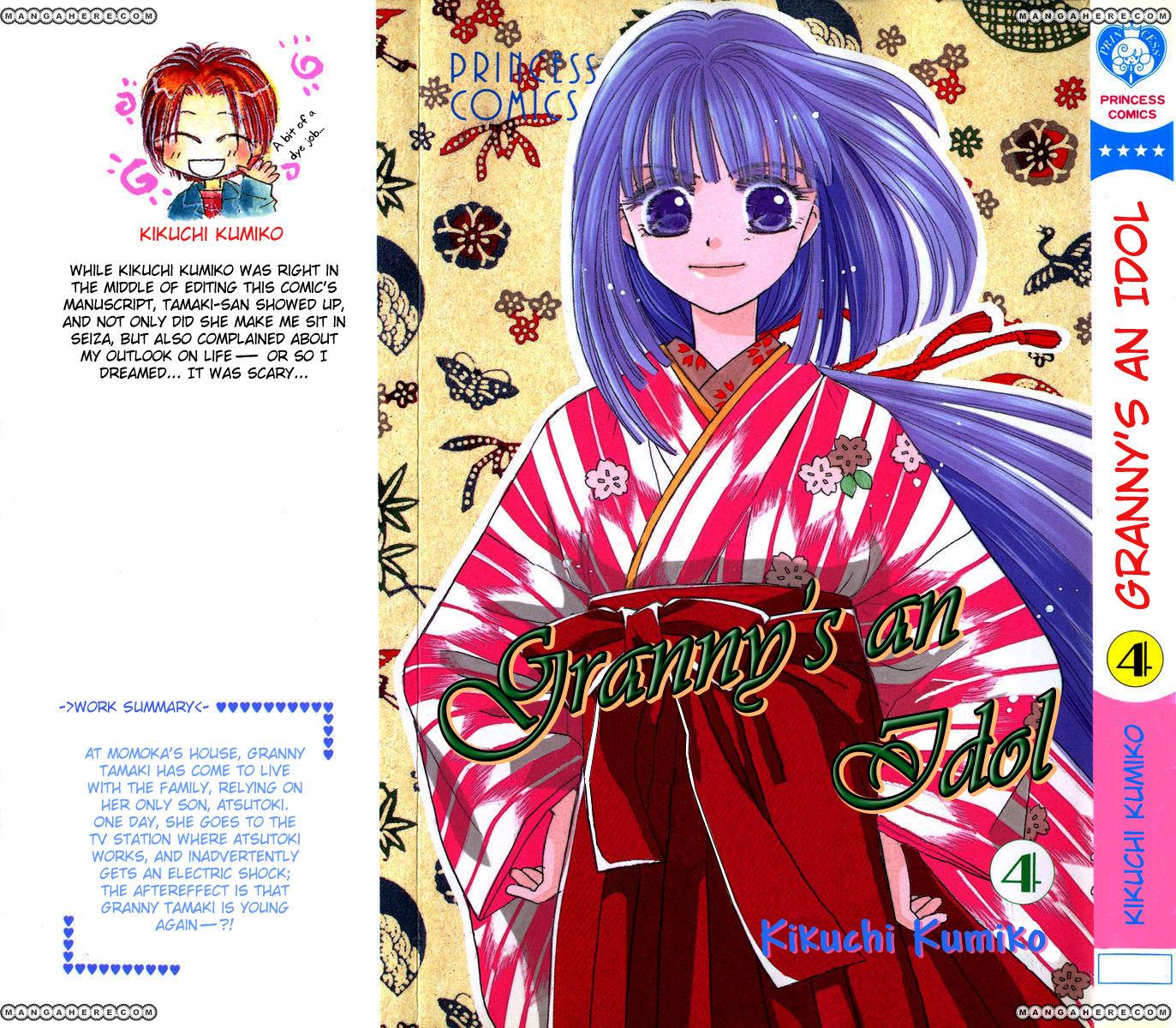 Obaachan wa Idol 13 Page 1