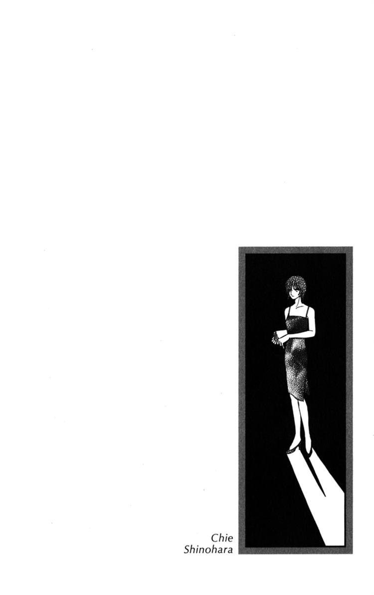 Umi ni Ochiru Tsubame 1 Page 4