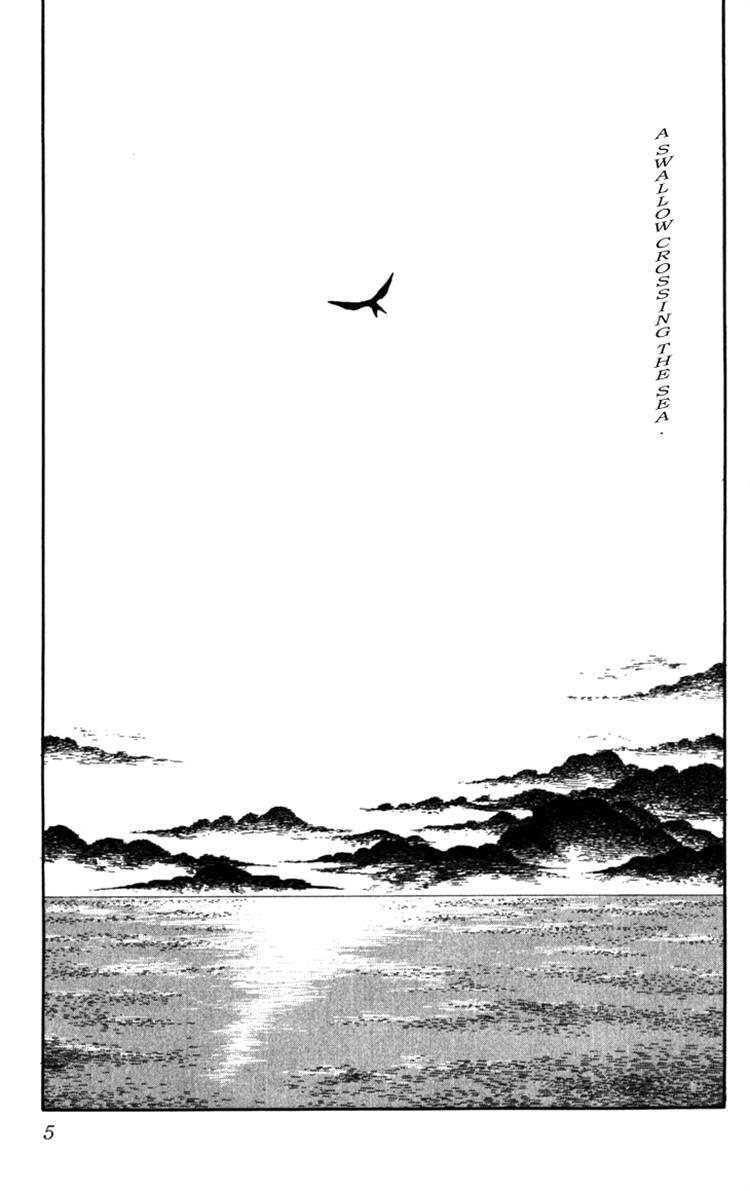 Umi ni Ochiru Tsubame 1 Page 5