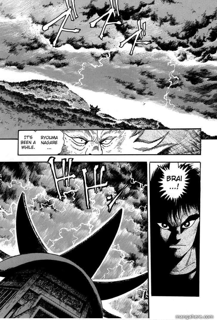Shin Getter Robo 9 Page 3
