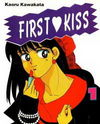 First Love Kiss