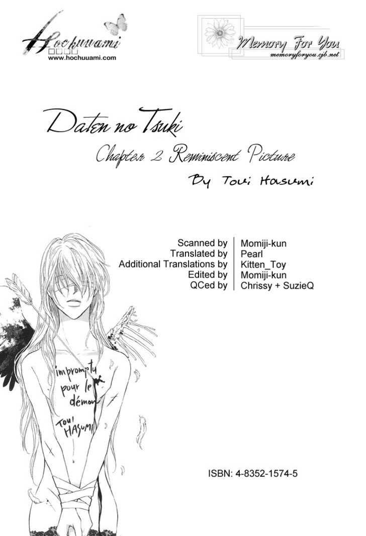 Daten no Tsuki 2 Page 1