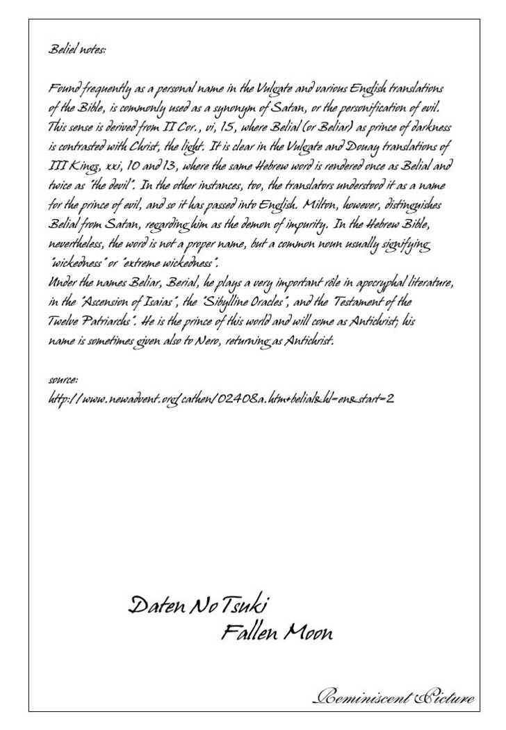 Daten no Tsuki 2 Page 2