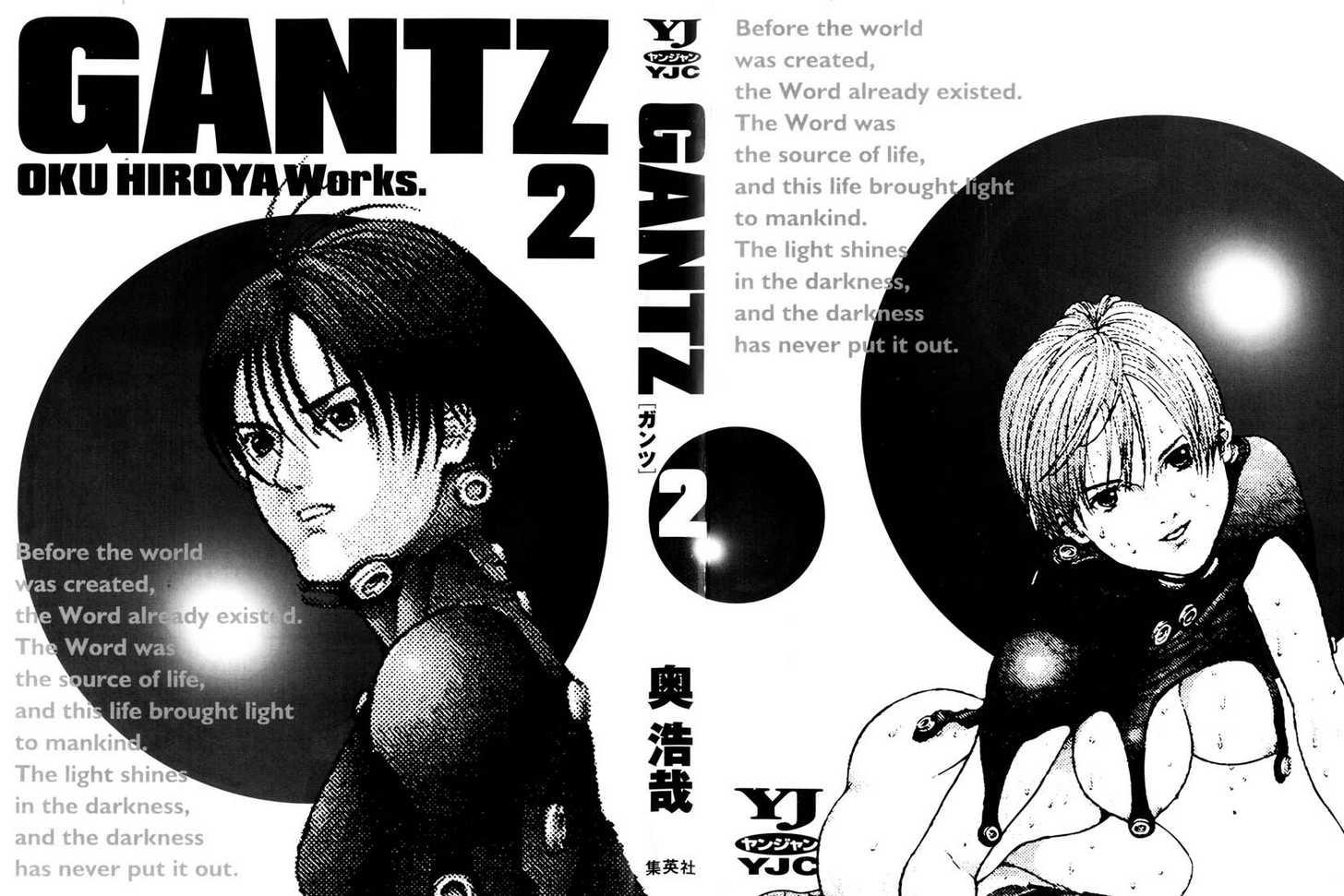 Gantz 11 Page 2