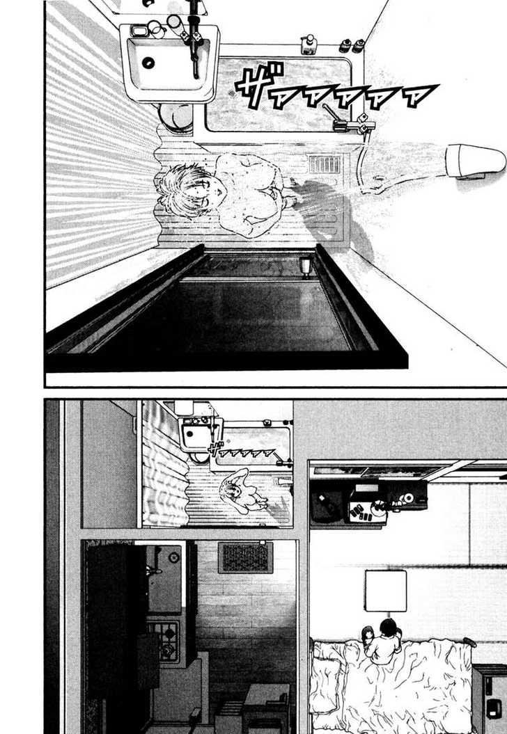 Gantz 26 Page 2