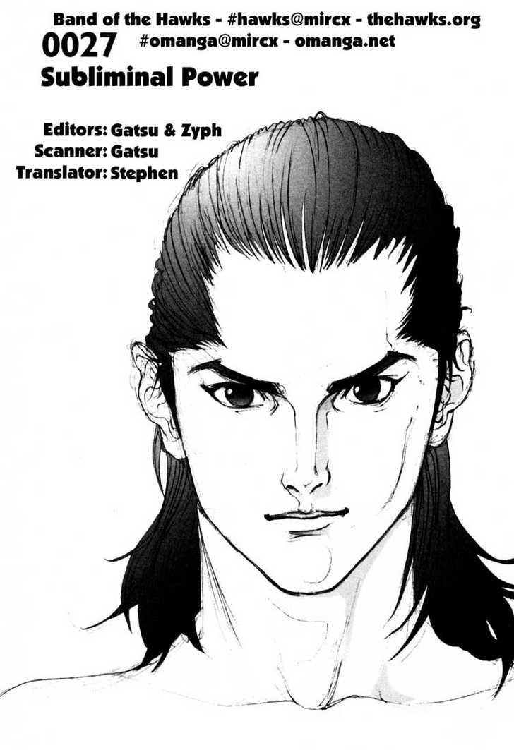 Gantz 27 Page 1