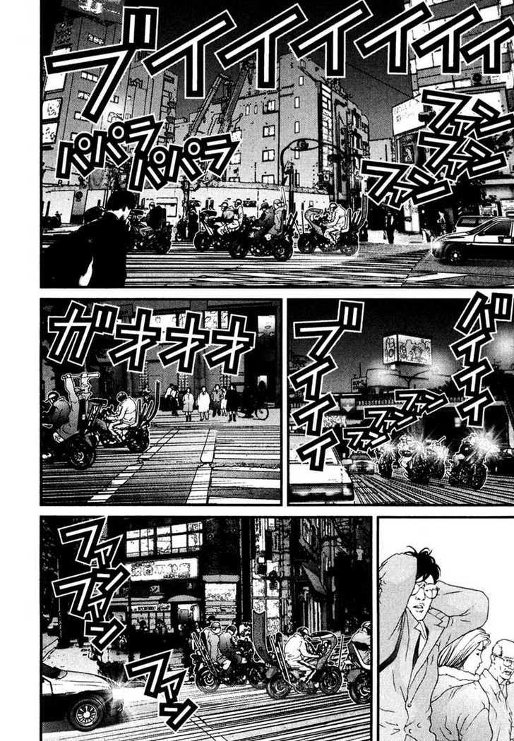Gantz 29 Page 2