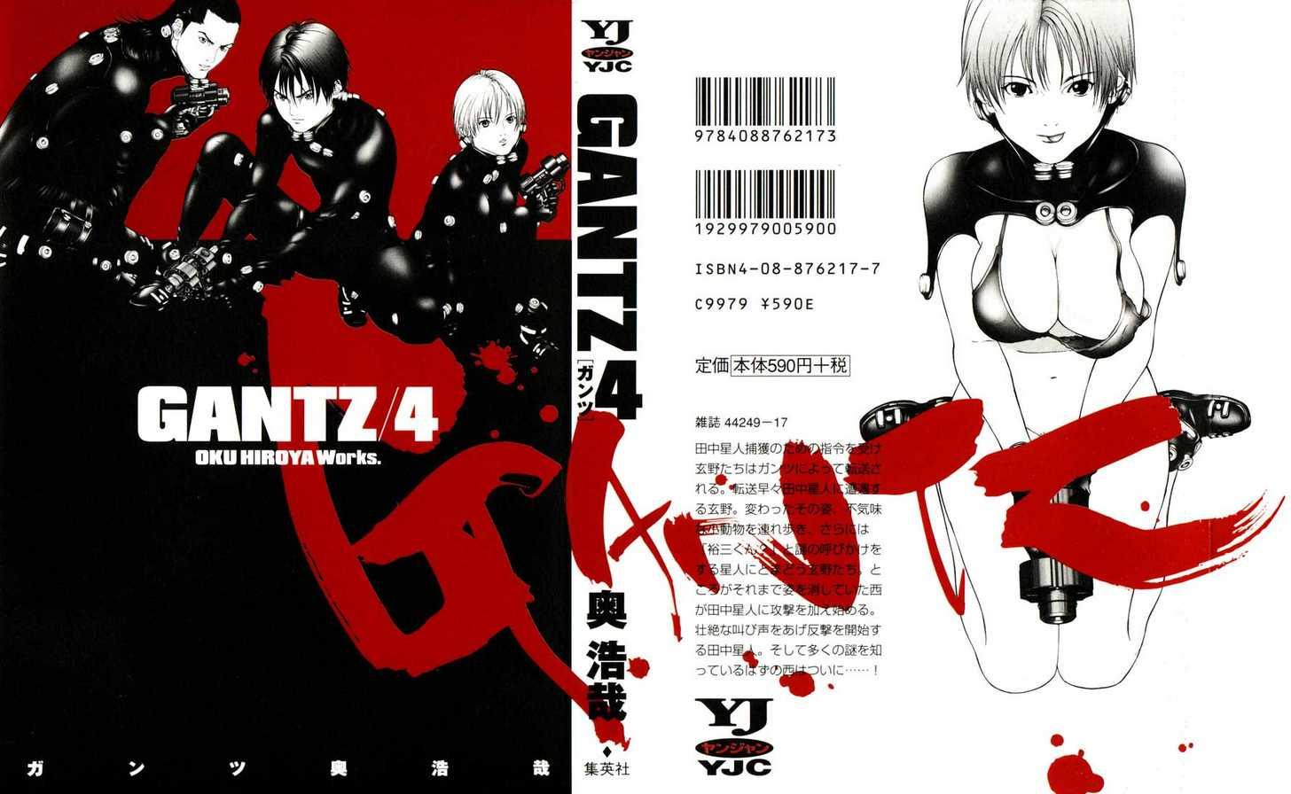 Gantz 35 Page 1