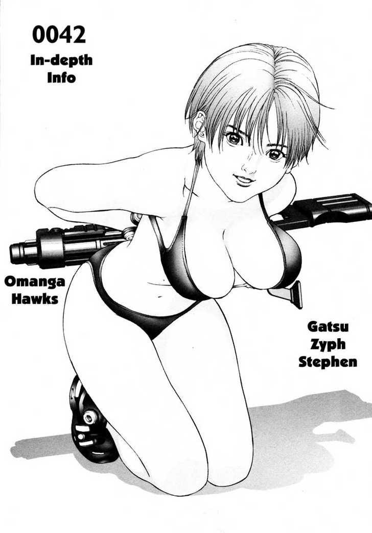 Gantz 42 Page 1