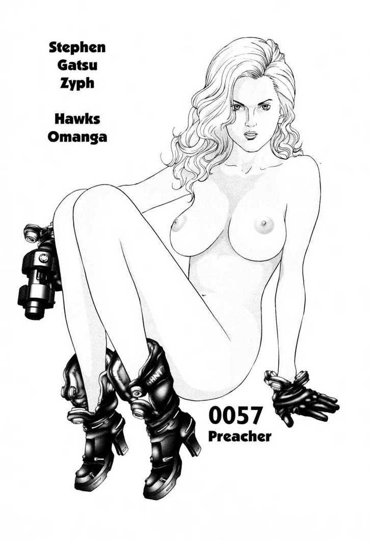 Gantz 57 Page 1