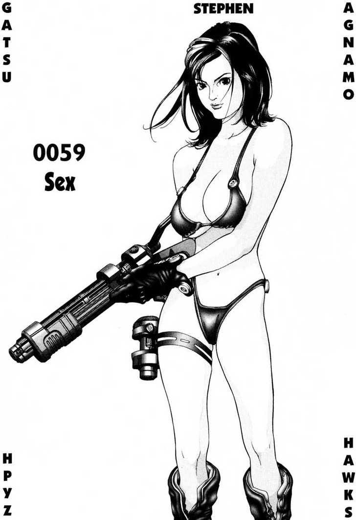 Gantz 59 Page 3