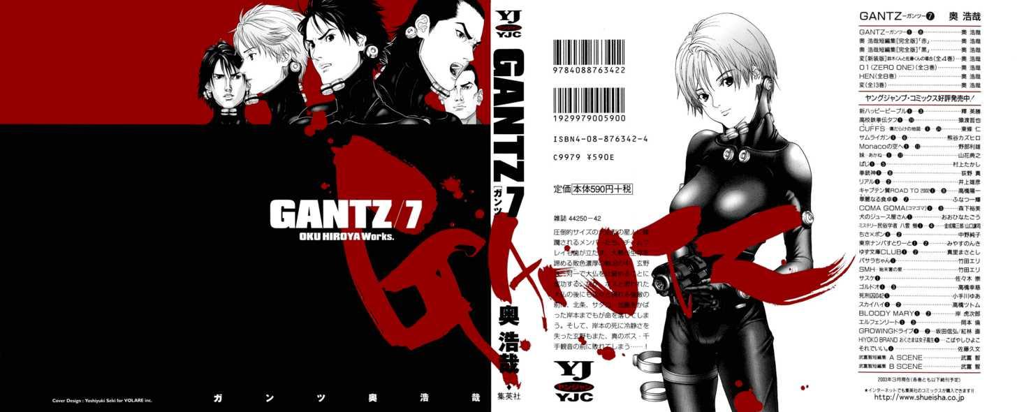 Gantz 72 Page 1