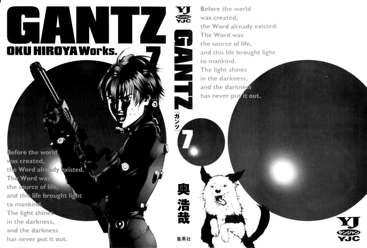 Gantz 72 Page 2