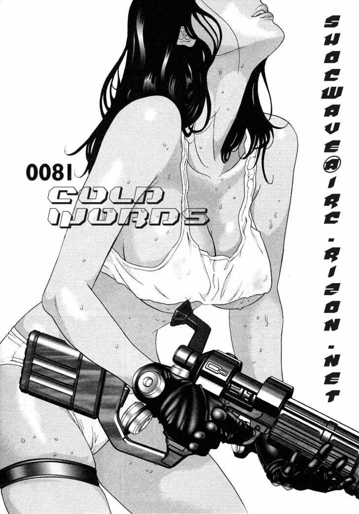 Gantz 81 Page 1