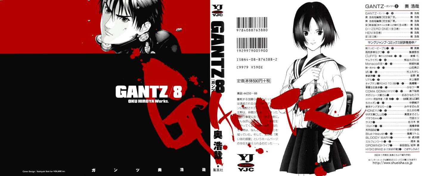 Gantz 83 Page 1