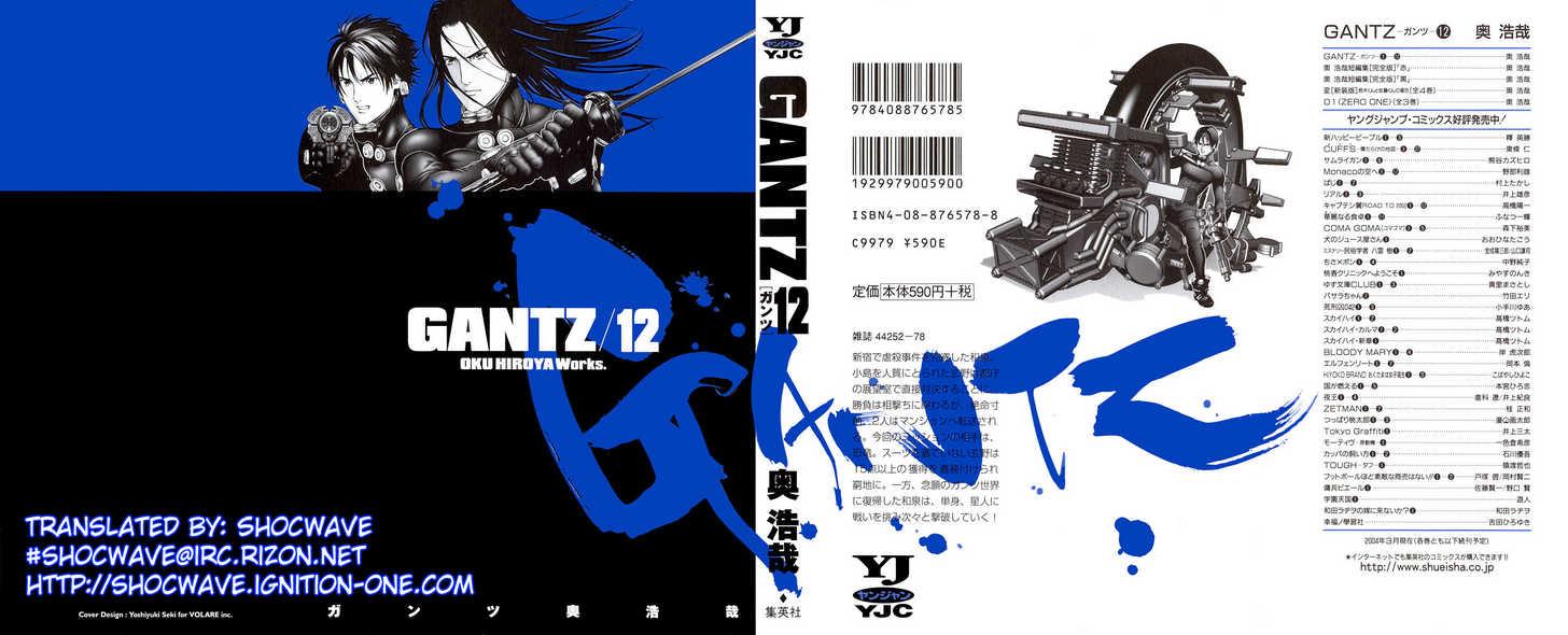Gantz 131 Page 1