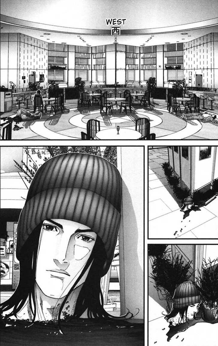 Gantz 134 Page 2