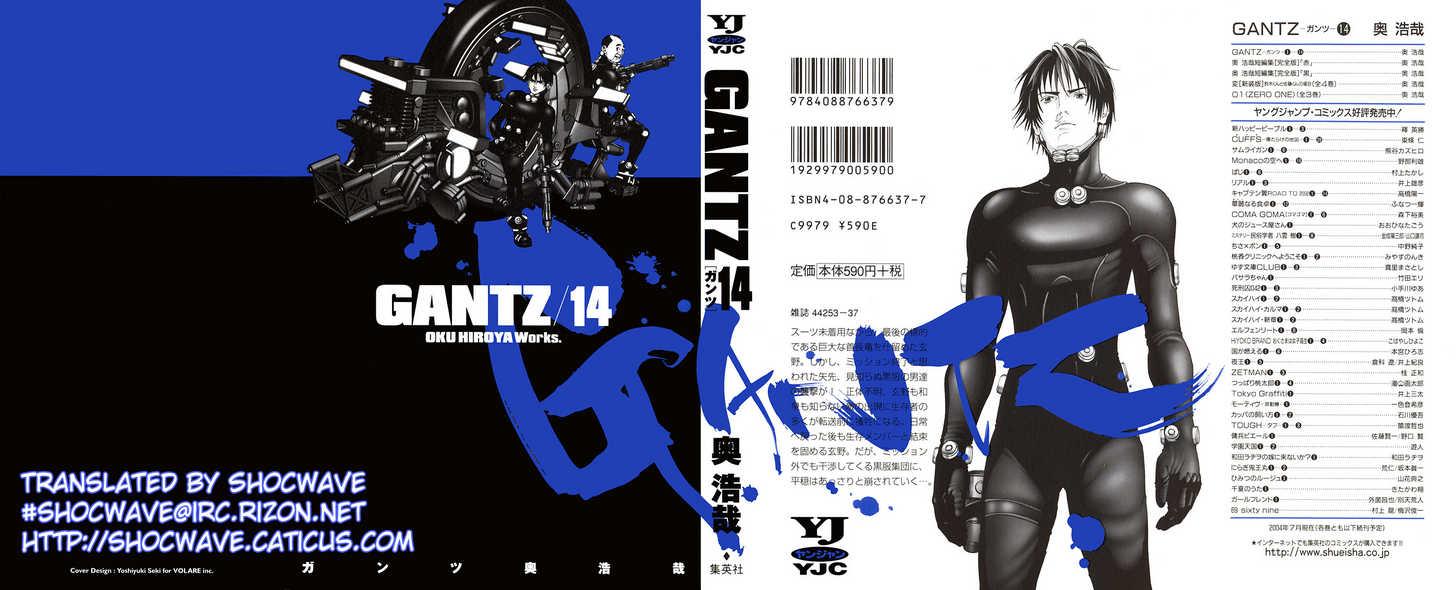 Gantz 155 Page 1