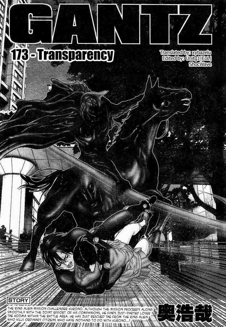 Gantz 173 Page 2