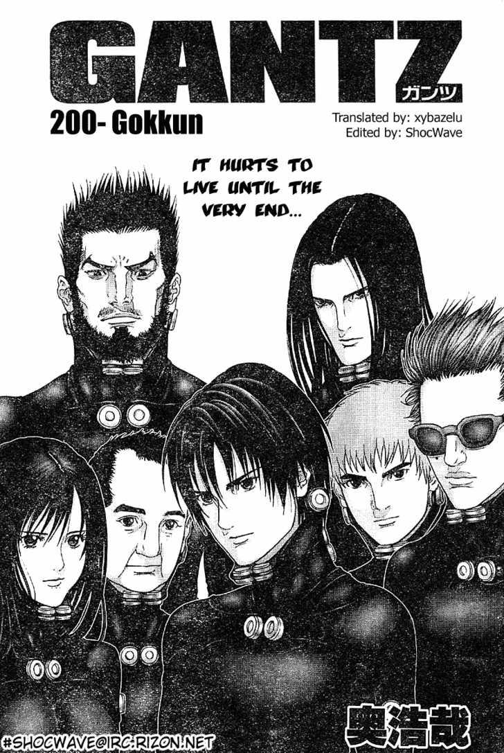 Gantz 200 Page 2