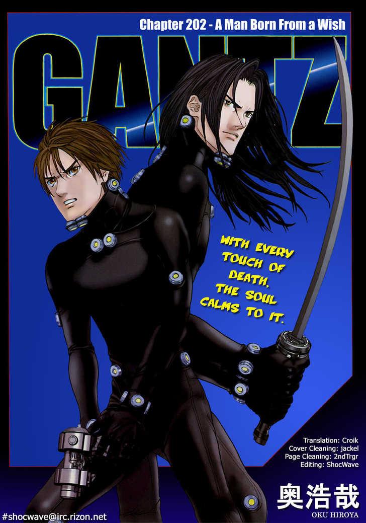 Gantz 202 Page 1