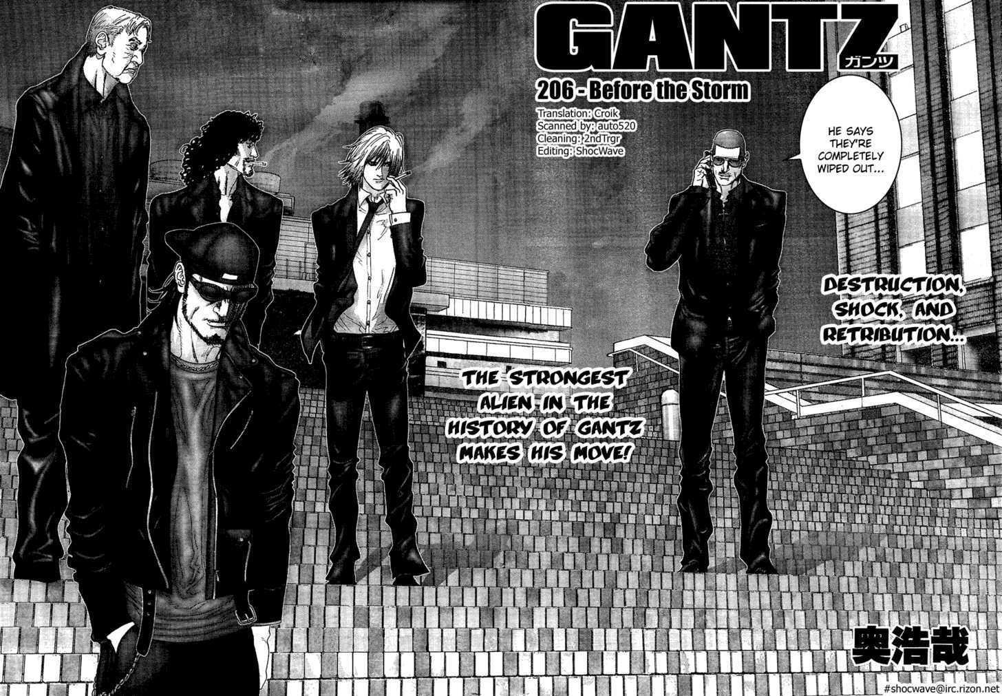 Gantz 206 Page 2