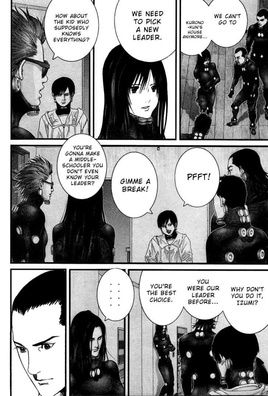 Gantz 222 Page 3