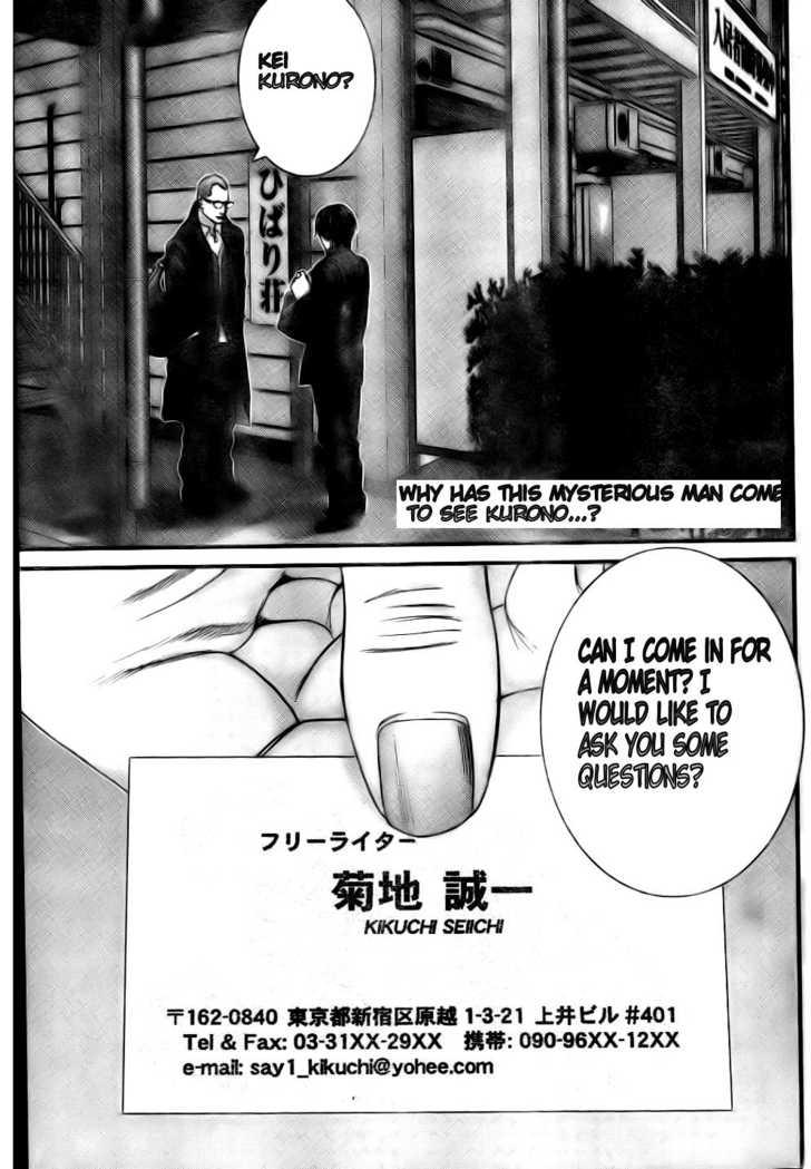 Gantz 227 Page 1
