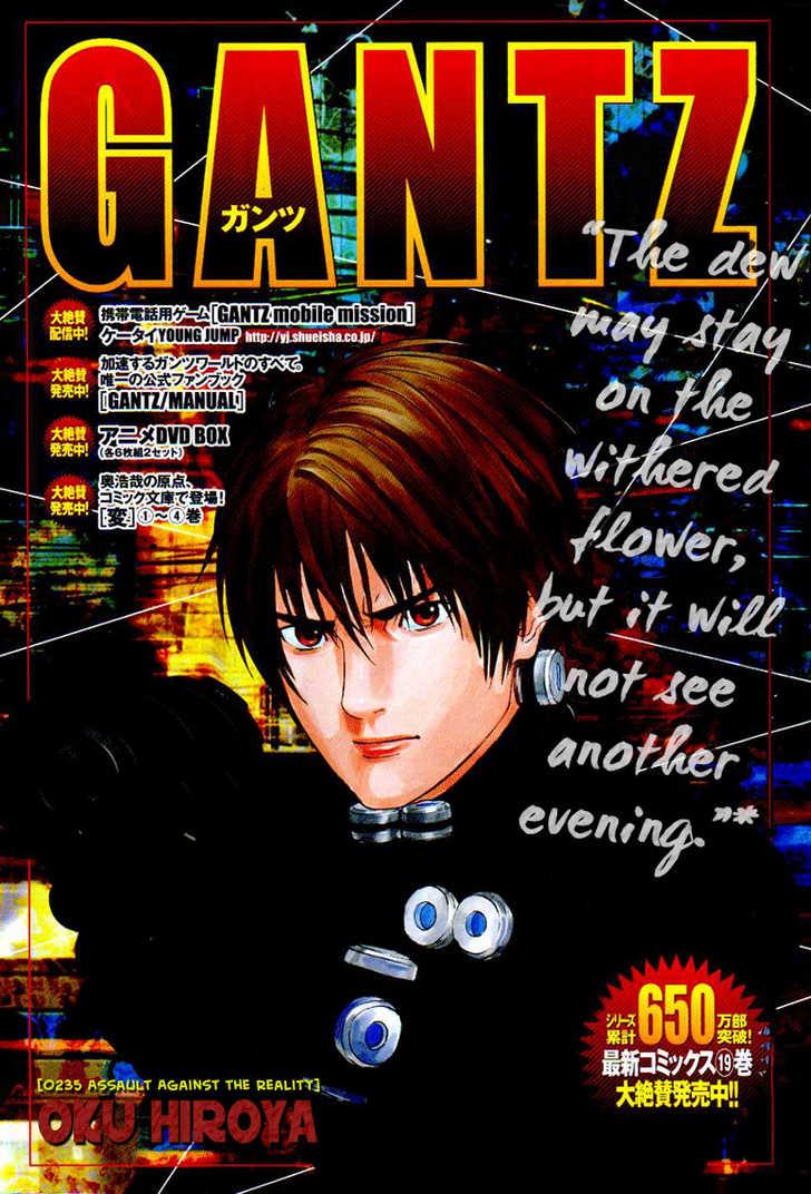 Gantz 235 Page 2