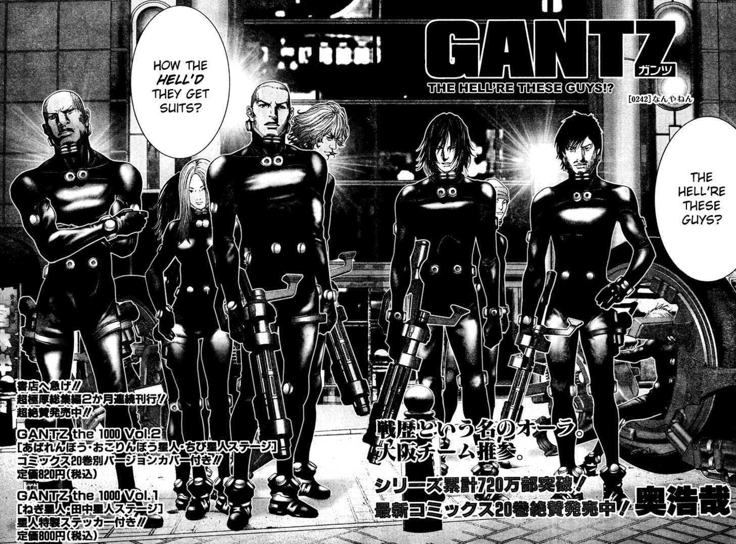 Gantz 242 Page 3