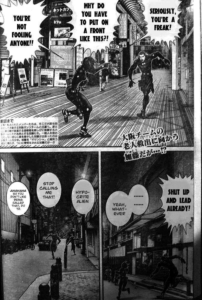 Gantz 250 Page 2