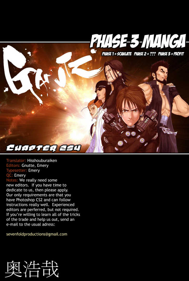 Gantz 254 Page 1