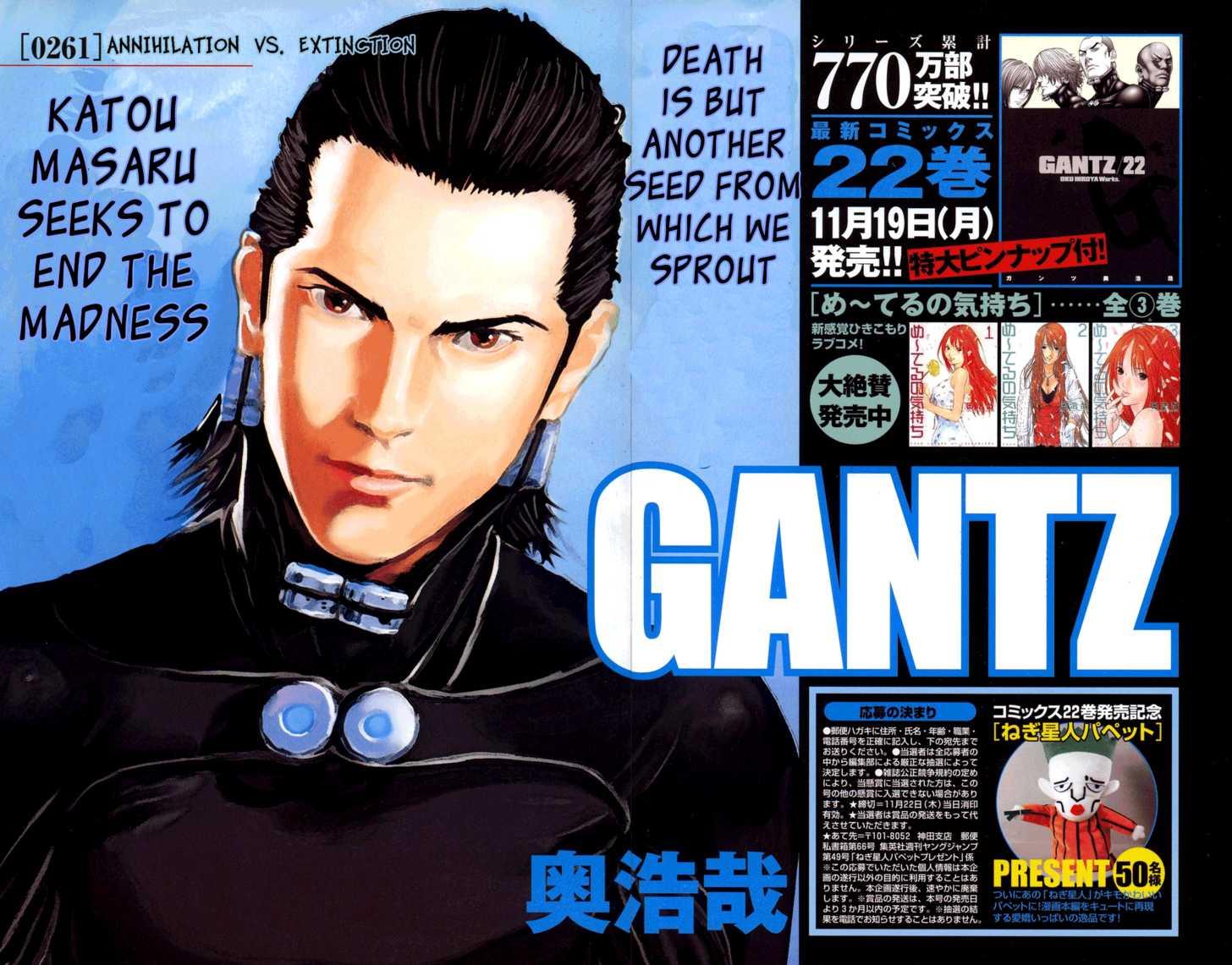 Gantz 261 Page 2