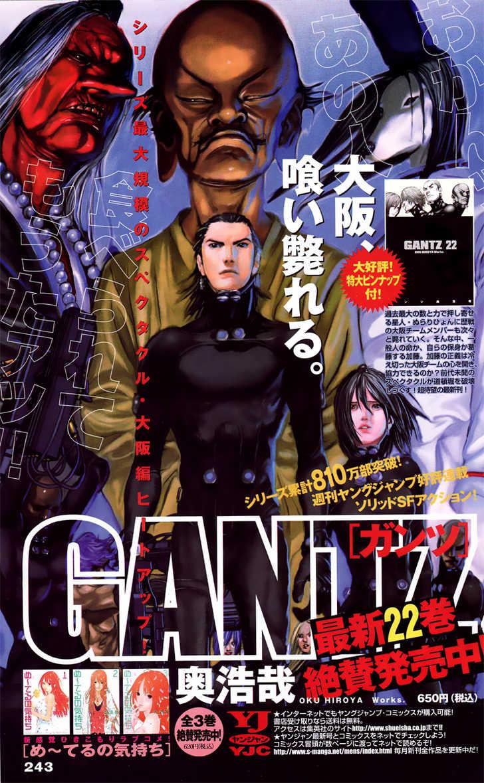 Gantz 262 Page 2