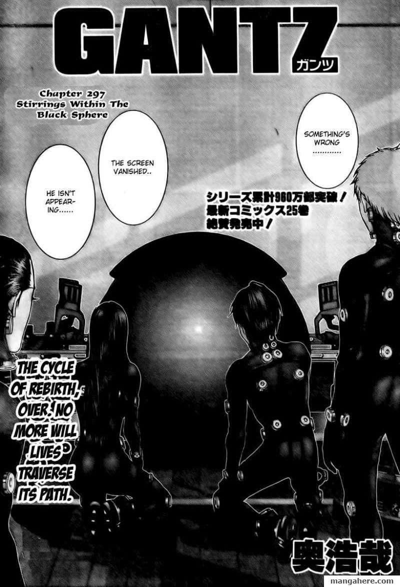Gantz 297 Page 1